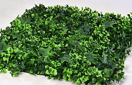 Garden mix mat 50x50cm